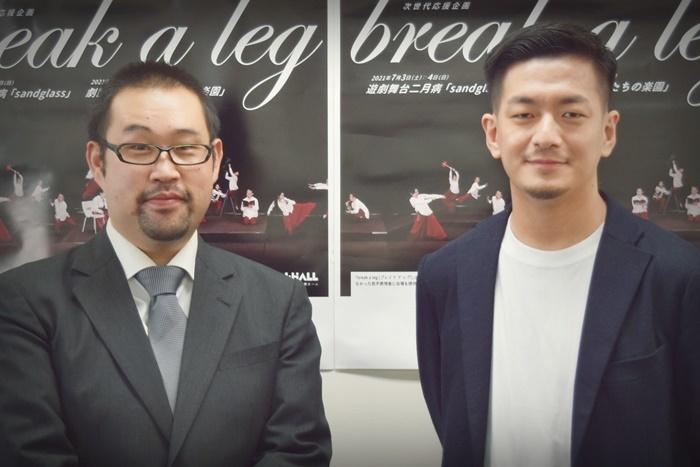 「令和3年度 次世代応援企画break a leg」会見に出席した、「遊劇舞台二月病」の中川真一(左)、「劇団不労社」の西田悠哉(右)。