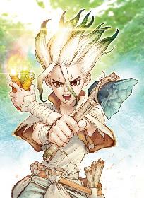 「週刊少年ジャンプ」連載の『Dr.STONE』が2019年7月にTVアニメ化を発表、次に来るマンガ2位が次に来るアニメに