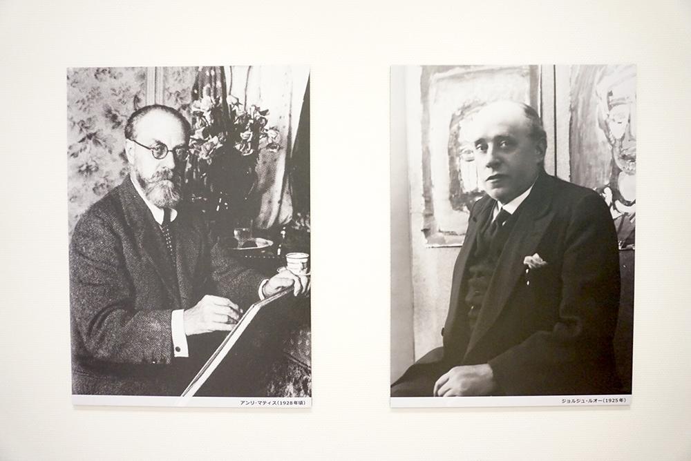 左:アンリ・マティス(1869-1954)、右:ジョルジュ・ルオー(1871-1958)