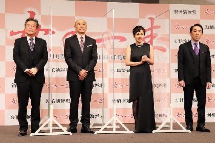 大竹しのぶ「ひと言、ひと言の台詞に文学を、歴史を、人間を感じます」 名作舞台『女の一生』製作発表会見