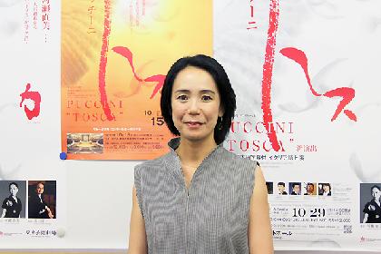 映画監督 河瀨 直美がオペラ初演出に挑む~プッチーニ歌劇『トスカ』会見レポート