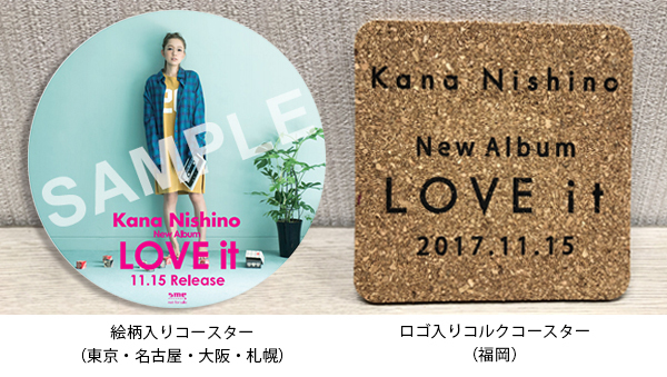 「LOVE it Cafe」コースター