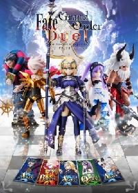 英霊召喚ボードゲーム『Fate/Grand Order Duel -collection figure-』ジャンヌ・ダルク(ルーラー)ほか第2弾サーヴァント全5騎を公開