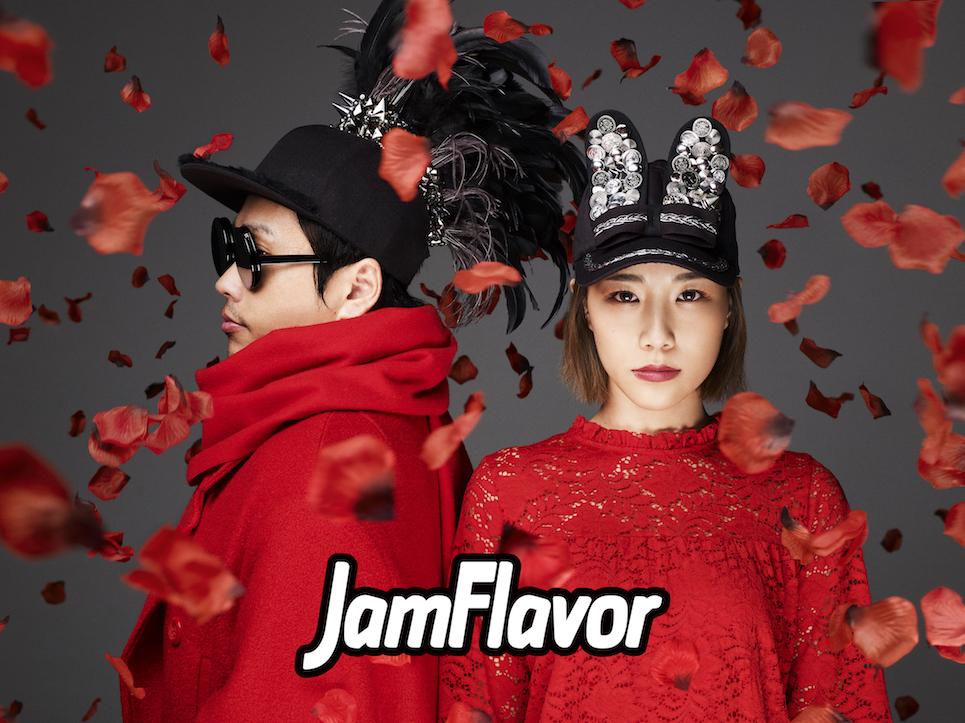 JamFlavor