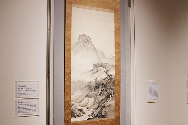 師である橋本雅邦の《深山幽谷図》1899(明治32)年頃