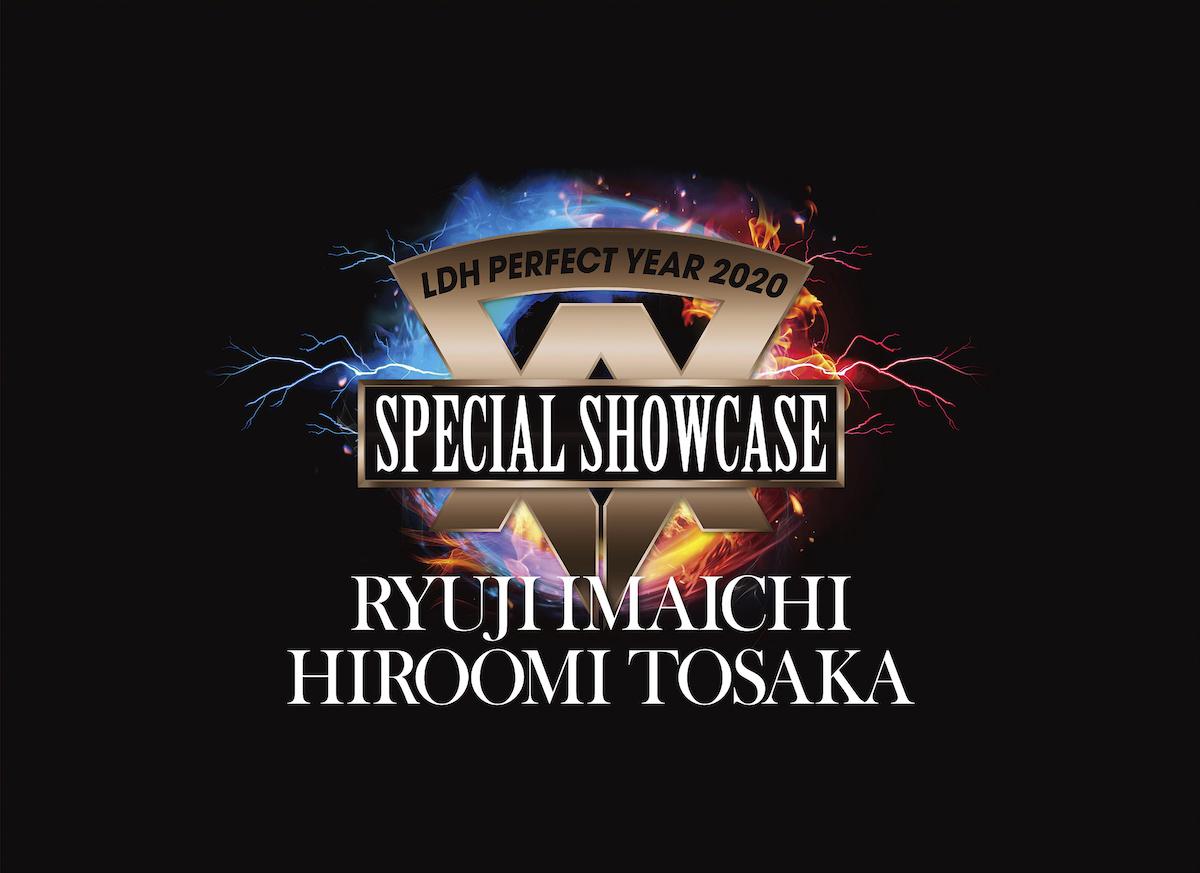 LDH PERFECT YEAR 2020 SPECIAL SHOWCASE RYUJI IMAICHI / HIROOMI TOSAKA
