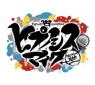 ヒプノシスマイク、FM802にてラジオ特番『802 BINTANG GARDEN「ヒプノシスマイク-802 DIVISION-」』が放送決定