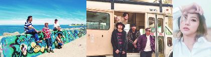 夏×音楽がテーマのライブイベント『Sunshine Day Live』開催決定 かりゆし58、SPiCYSOL、Dream Shizukaが出演
