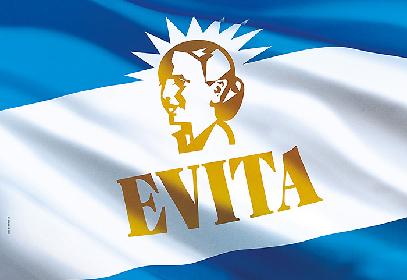 ミュージカル『エビータ』が2018年7月に初来日公演、ラミン・カリムルー出演決定