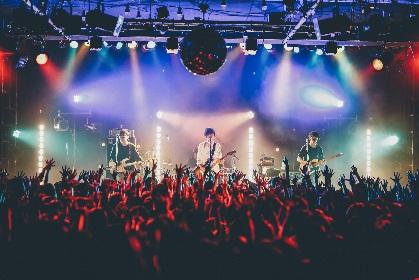 androp、10周年イヤーの幕開けとなるニューアルバムのリリースを発表