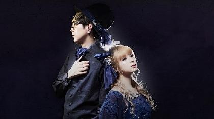 GARNiDELiA、新曲「star trail」が「バズリズム02」8月オープニングテーマに決定
