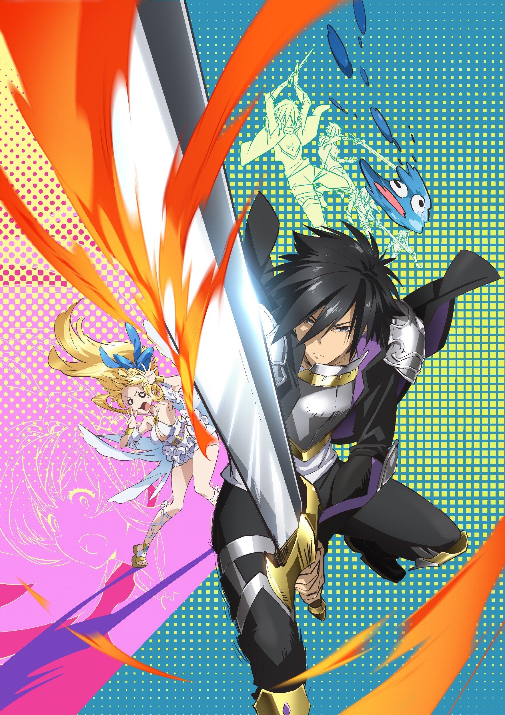 TVアニメ『慎重勇者』 ©土日月・とよた瑣織/KADOKAWA/慎重勇者製作委員会