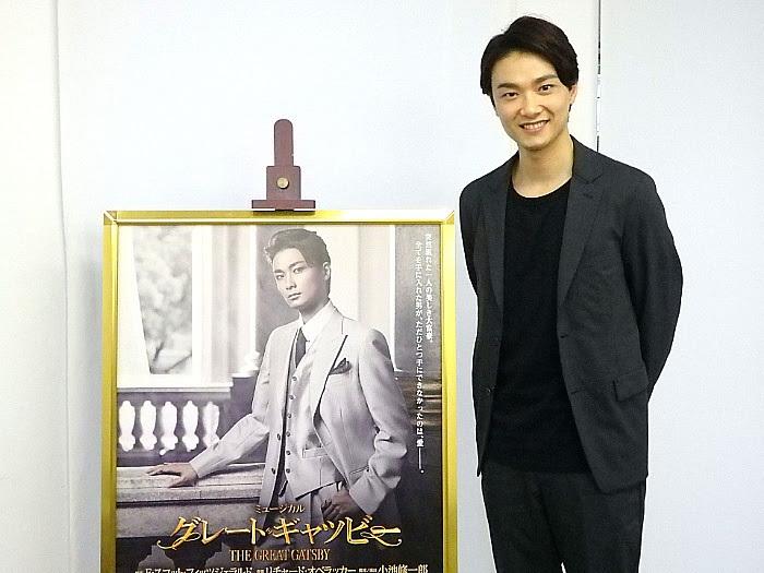 『グレート・ギャツビー』合同取材会にて(撮影/石橋法子)