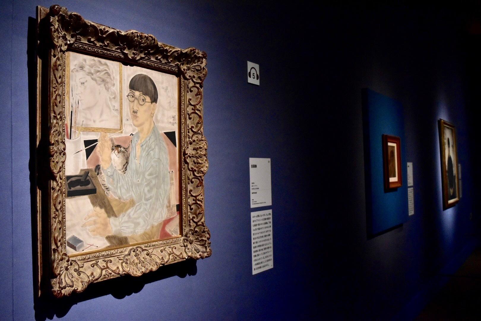 《自画像》 1929年 東京国立近代美術館蔵 (C) Foundation Foujita / ADAGP , Paris & JASPAR , Tokyo , 2017 E2833