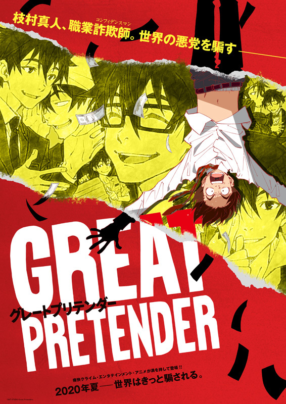 (c)WIT STUDIO/Great Pretenders