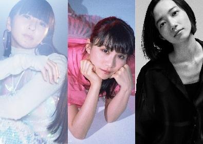 Perfume、来週の『Mステ』で新曲を歌唱 主題歌をつとめる映画『屍人荘の殺人』より神木隆之介、浜辺美波も出演
