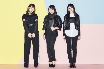 TrySail、『タイムボカン』最新作OPテーマ曲「WANTED GIRL」を3月14日にリリース決定