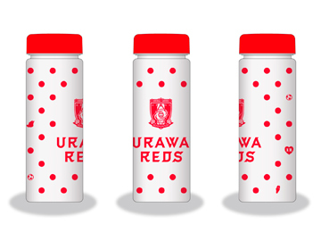 5月13日(日)のサガン鳥栖戦で来場者にプレゼントされた「オリジナルドリンクボトル」 (c)URAWA REDS