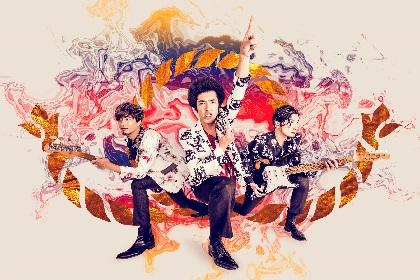 """""""人生踊り倒せ!""""新体制のBRADIO、新曲「きらめきDancin'」を4月にリリース決定 新ビジュアルも公開"""