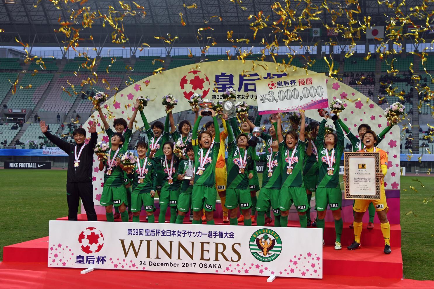 3年ぶりの皇后杯戴冠と、今年2冠の達成に喜びを爆発させる日テレ・ベレーザの選手たち