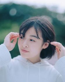 森七菜、YOASOBIのコンポーザーとしても活動するAyaseを迎えた新曲「深海」配信リリース、生配信イベントの開催が決定