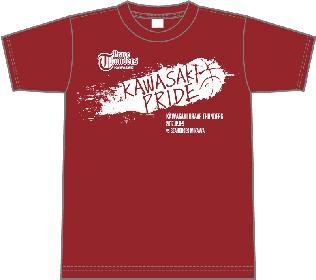 Tシャツデザインを投票で決めよう! Bリーグ川崎がホームイベント『KAWASAKI PRIDE~総力戦~』を実施