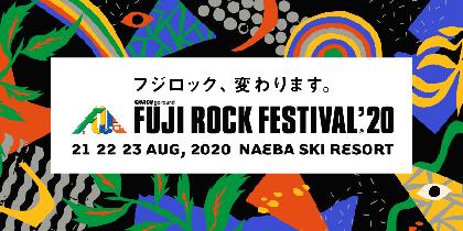 『FUJI ROCK FESTIVAL '20』開催を正式発表、オリンピックイヤーの今年は8月21~23日の3日間に変更