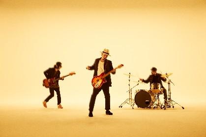 ACIDMAN、ニューシングル「ミレニアム」をSCHOOL OF LOCK!で解禁 アートワークも公開に