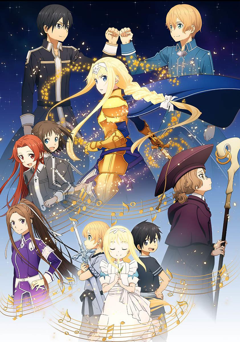 スペシャルムービー「Symphonic Alicization Orchestra Special Edition」 (C)2017 川原 礫/KADOKAWA アスキー・メディアワークス/SAO-A Project
