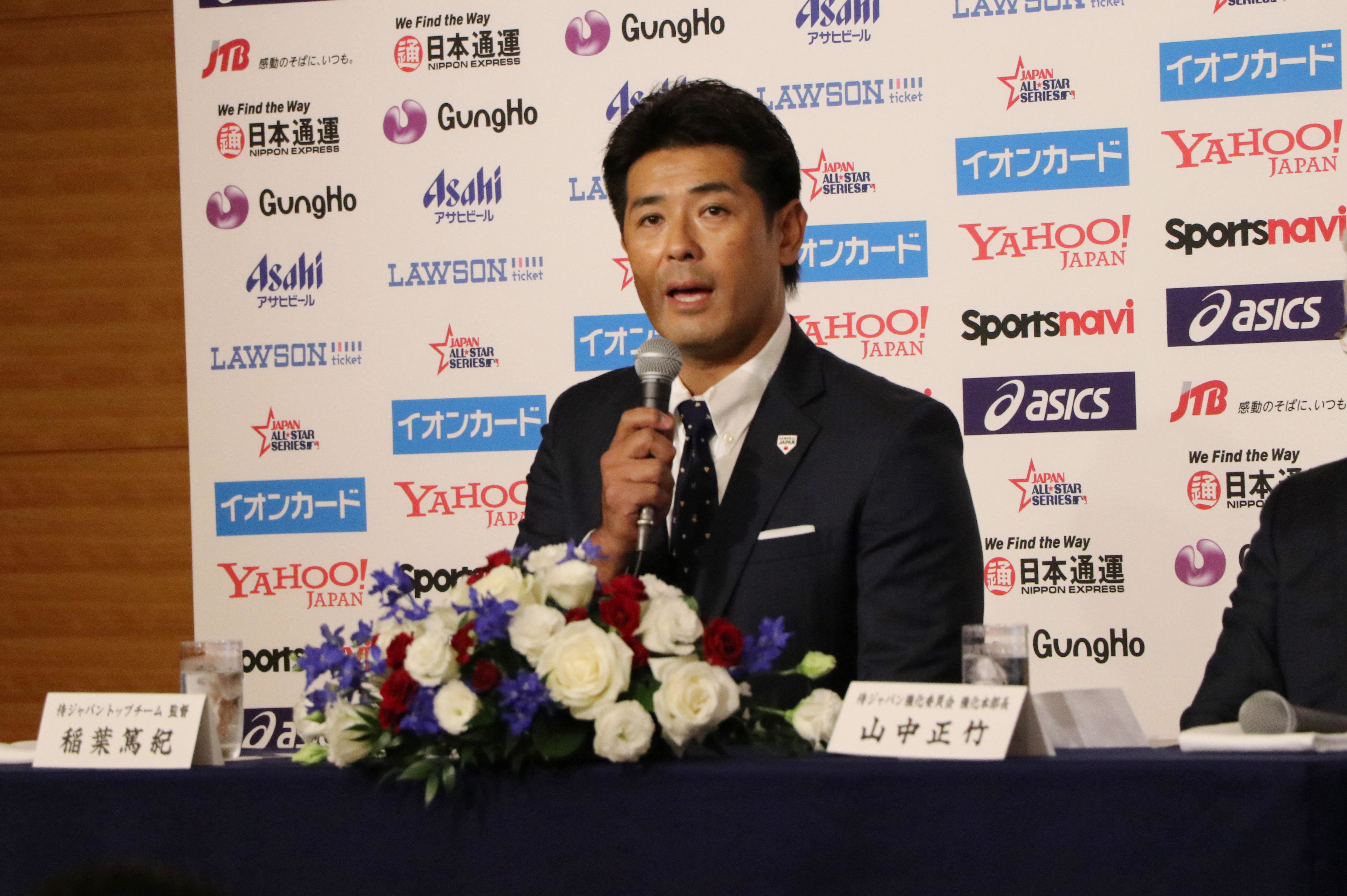 28名の代表選手を発表した稲葉監督