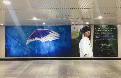 みやかわくん 新作発売を記念し渋谷駅に翼が大きくデザインされた巨大ポスター登場
