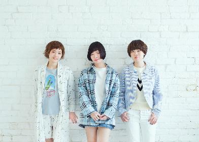 """SHISHAMO、""""念願の""""カルピスウォーター新TVCMソングを担当 最新ビジュアルも公開に"""
