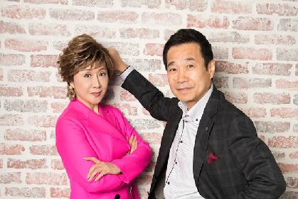 三宅裕司と小林幸子に聞く、熱海五郎一座『船上のカナリアは陽気な不協和音』の見どころと東京喜劇の格好良さ