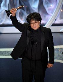 ポン・ジュノ監督『パラサイト』最多4部門制覇&外国語映画初の快挙 ブラッド・ピット初受賞など『第92回アカデミー賞』結果一覧