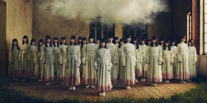 櫻坂46、2ndシングルのセンターは森田ひかる 新作「BAN」を4月発売決定