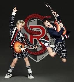 西川貴教・柿澤勇人がはじけるロックなビジュアル&選ばれし24名の生徒役が解禁 ミュージカル『スクール・オブ・ロック』