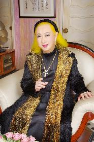 美輪明宏主演の『毛皮のマリー』は猥雑にして哀しく美しい伝説の舞台