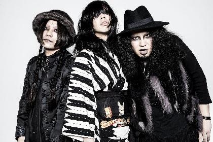 首振りDolls 注目度上昇中の3人組にニューアルバム『アリス』制作秘話とバンドのこだわりを訊く
