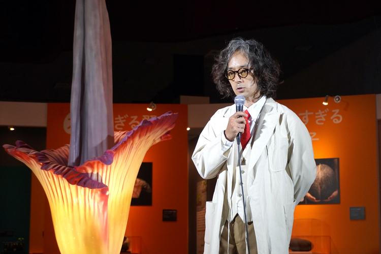 音声ガイドメインナビゲーターを務める滝藤賢一。ショクダイオオコンニャクの実物大模型の前で植物愛を語る。