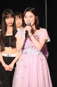 SKE48・松井珠理奈が卒業を発表 「センターを任せられる存在がどんどん増えていて嬉しいです」