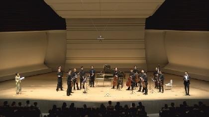 石田泰尚(Vn.)らのアンサンブルでバロックの名曲を堪能 『ららら♪クラシックコンサート Vol.9』レポート