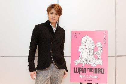 「ルパンは結果格好良い、みたいな美学。そこにはすごく憧れる」宮野真守インタビュー 劇場アニメ『LUPIN THE IIIRD 峰不二子の嘘』
