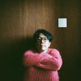 ハナレグミ、永積崇作詞・奥田民生作曲による「僕のBUDDY !!」のセルフカバーをニューアルバムに収録