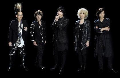椎名林檎、シド、BRAHMAN、藤巻亮太、DIR EN GREYら参加、BUCK-TICKトリビュートアルバム収録楽曲を発表