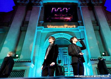 IVVY 移籍第一弾シングル「First&Last」デイリー3位獲得、喜びをファンに報告し涙