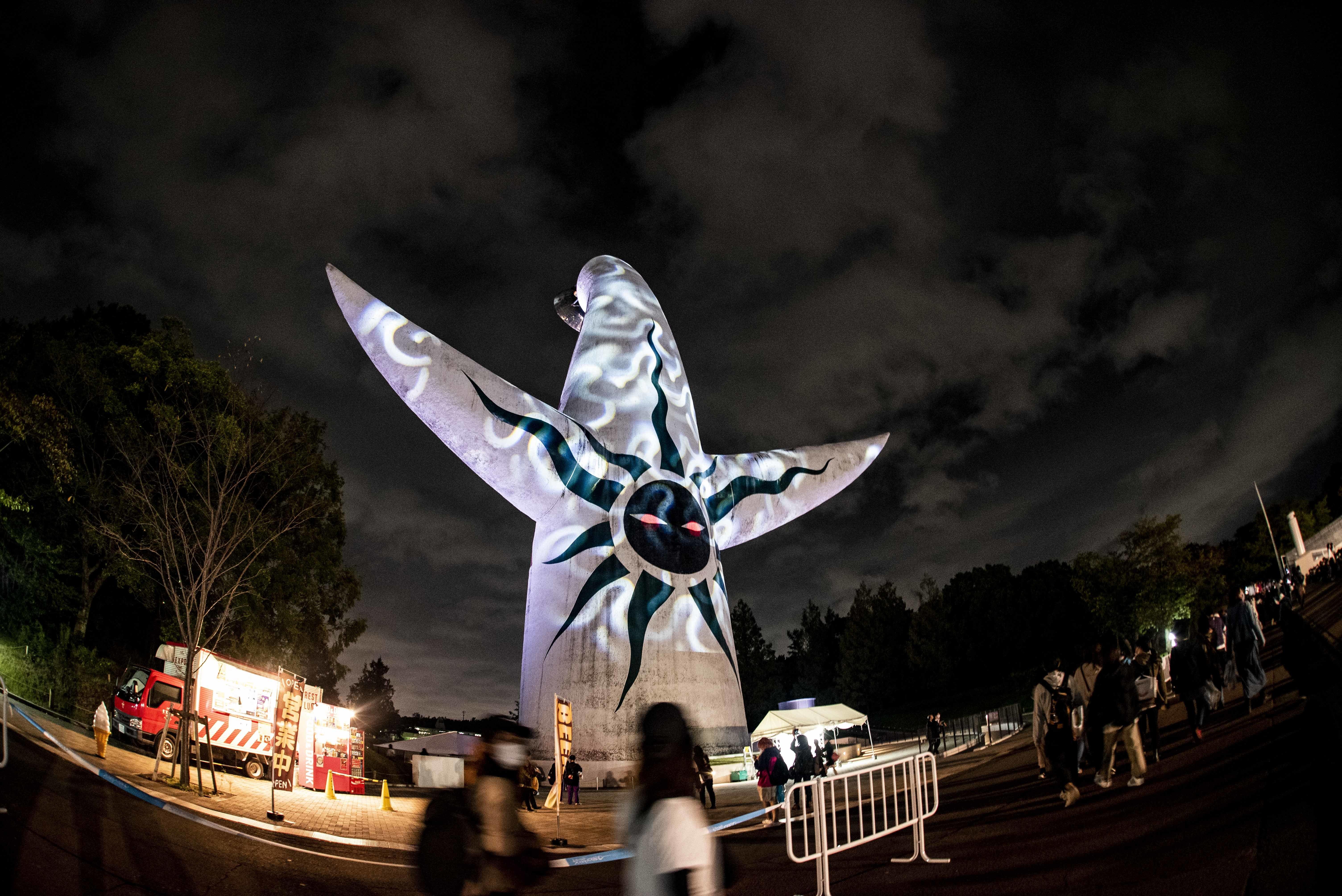 『大阪文化芸術フェス presents OSAKA GENKi PARK』
