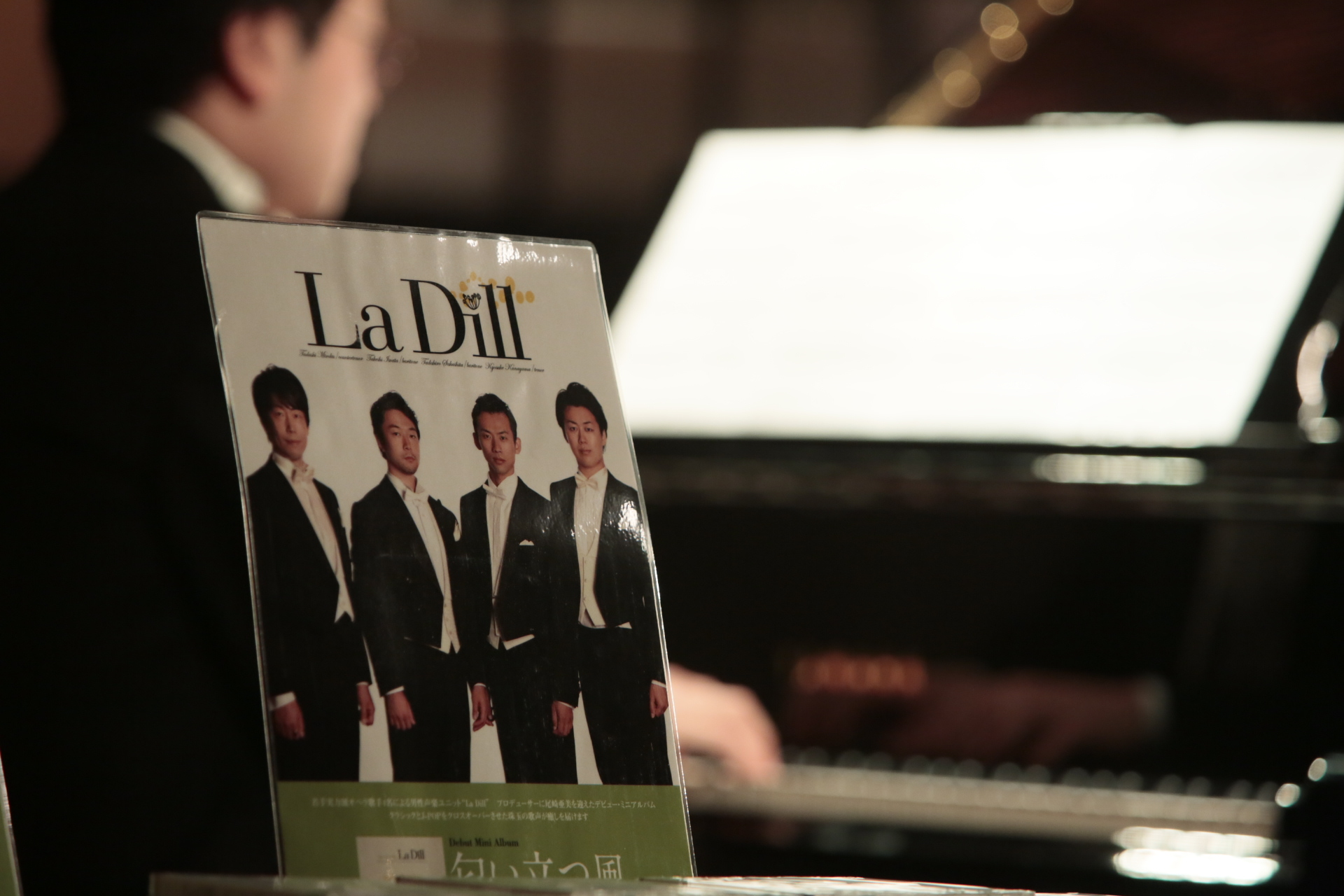 La Dill (撮影=寺坂ジョニー)