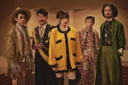 東京事変、新曲「緑酒」のSNS楽曲シェアキャンペーンがスタート 参加者全員にバーチャル背景画像などをプレゼント
