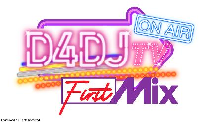 D4DJキャストによる番組「D4DJ First Mix TV」がアニメ放送に先駆けて決定 ホロライブよりVTuberのゲスト出演も