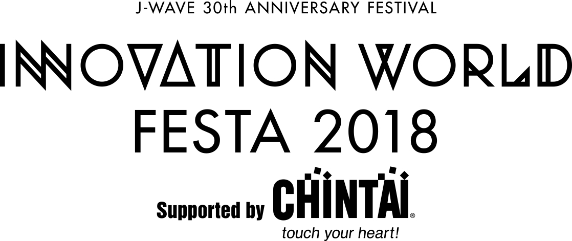 J-WAVE 30th ANNIVERSARY FESTIVAL INNOVATION WORLD FESTA 2018 Supported by CHINTAI
